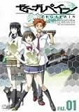 ゼーガペイン FILE.01 [DVD]