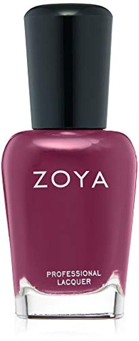 ストライプガード共同選択ZOYA(ゾーヤ) ネイルカラー ZP959 15mL DONNIE