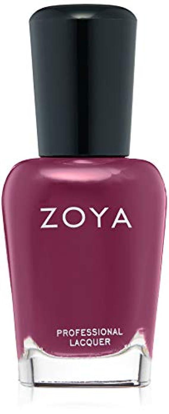 ZOYA(ゾーヤ) ネイルカラー ZP959 15mL DONNIE
