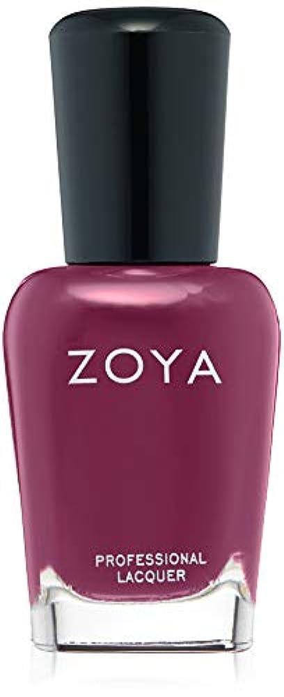 ハード相対的新しい意味ZOYA(ゾーヤ) ネイルカラー ZP959 15mL DONNIE