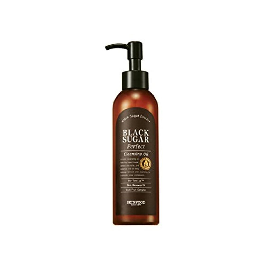 より多いスーダンふつう[スキンフード] SKINFOOD [ブラックシュガーパーフェクトクレンジングオイル] (Black Sugar Perfect Cleansing Oil) [並行輸入品]