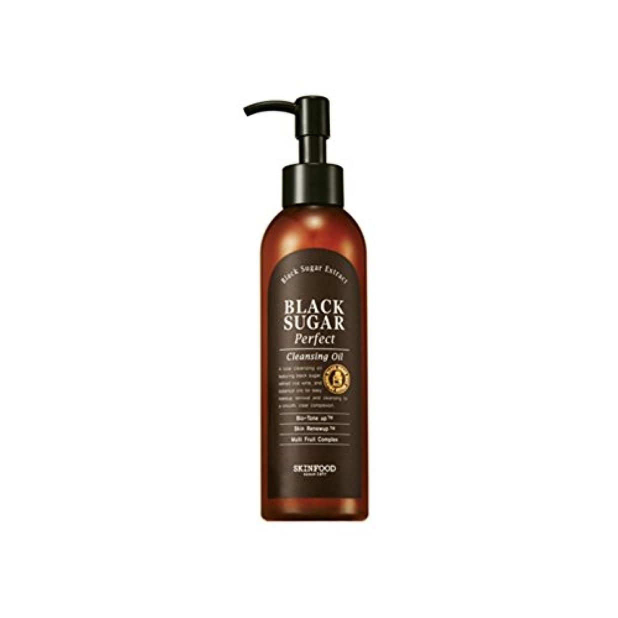 [スキンフード] SKINFOOD [ブラックシュガーパーフェクトクレンジングオイル] (Black Sugar Perfect Cleansing Oil) [並行輸入品]