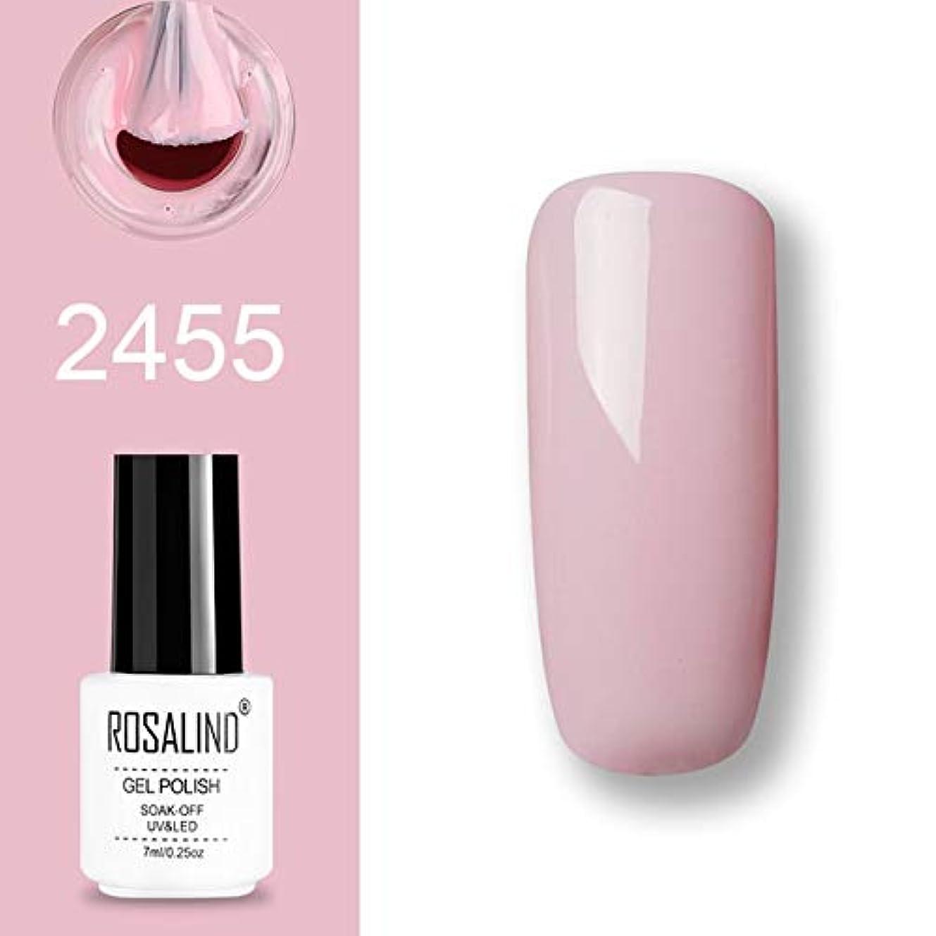 ファッションアイテム ROSALINDジェルポリッシュセットUVセミパーマネントプライマートップコートポリジェルニスネイルアートマニキュアジェル、ライトピンク、容量:7ml 2455。 環境に優しいマニキュア