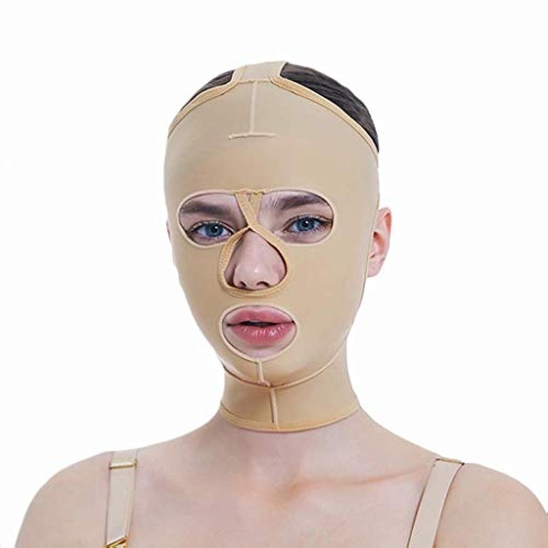 拮抗ホーン戦術フェイシャル減量マスク、フルカバレッジ包帯、フルフェイスリフティングマスク、フェイスマスク、快適で リフティングシェーピング(サイズ:S),XL
