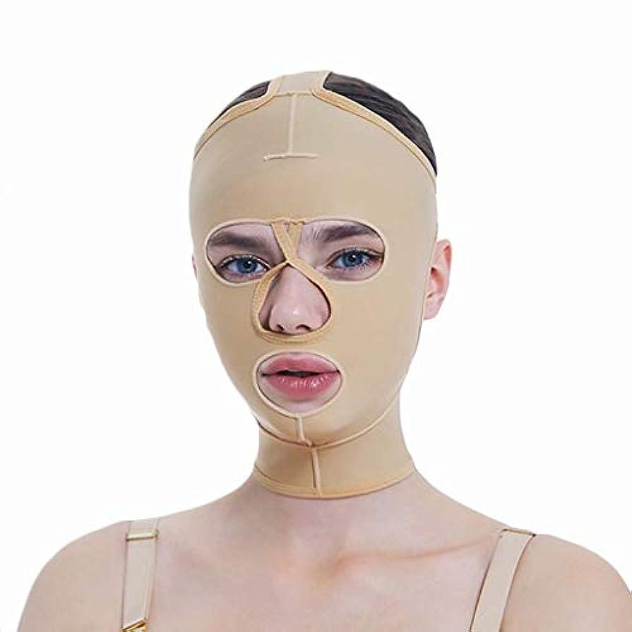 シリアル創傷ショルダーフェイシャル減量マスク、フルカバレッジ包帯、フルフェイスリフティングマスク、フェイスマスク、快適で リフティングシェーピング(サイズ:S),XXL