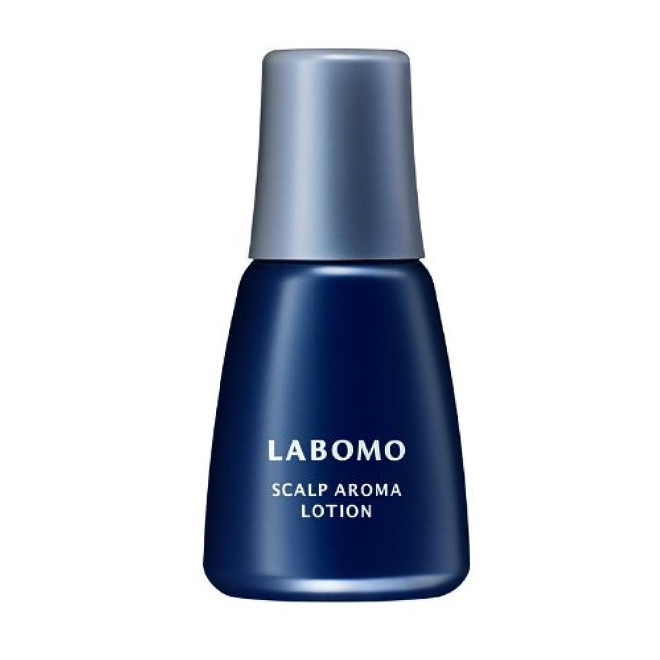 扇動するグリル重々しい【お得用2本セット】LABOMO(ラボモ) スカルプアロマローション BLUE 100ml