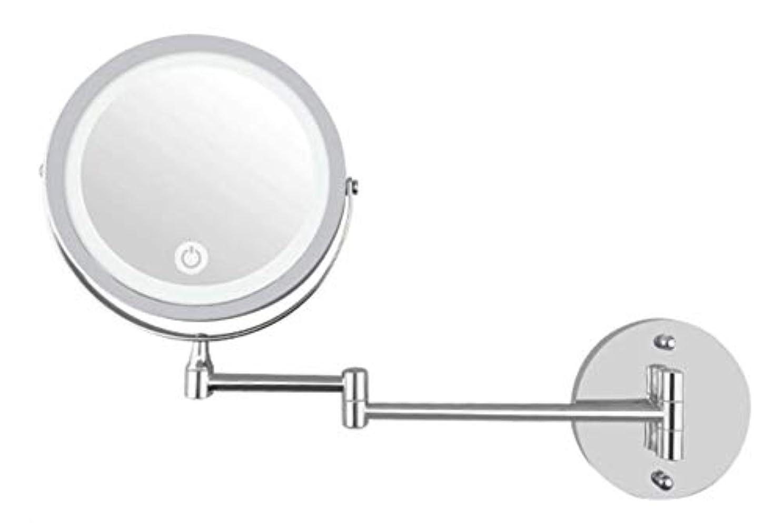 スクラブホイットニーうまくいけば両面化粧鏡 簡単取付け 女優愛用のスマートミラー 直径17cm「LEDライト付き 明るさ調節可能 折りたたみ クローズアップ機能+等倍 360度回転 伸縮可能」壁付けミラー 洋式アームミラー メイク道具 洗面所に取り付け 3way電源(5倍拡大タイプ)