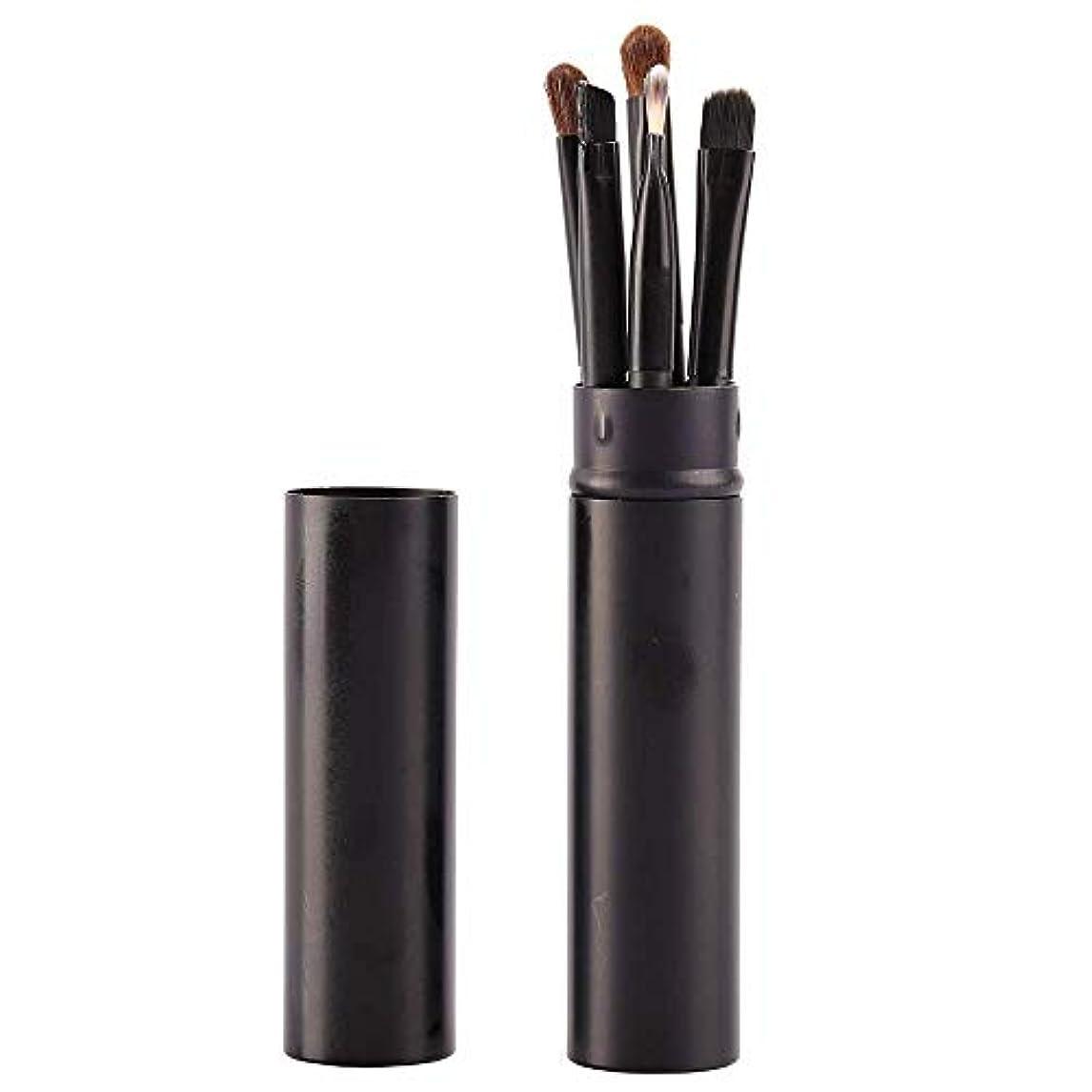 甘美な磁気見る人化粧ブラシ ドゥケア 化粧筆 高級天然毛 アイシャドウブラシ 携帯5点セット化粧ブラシホルダー (ブラック)