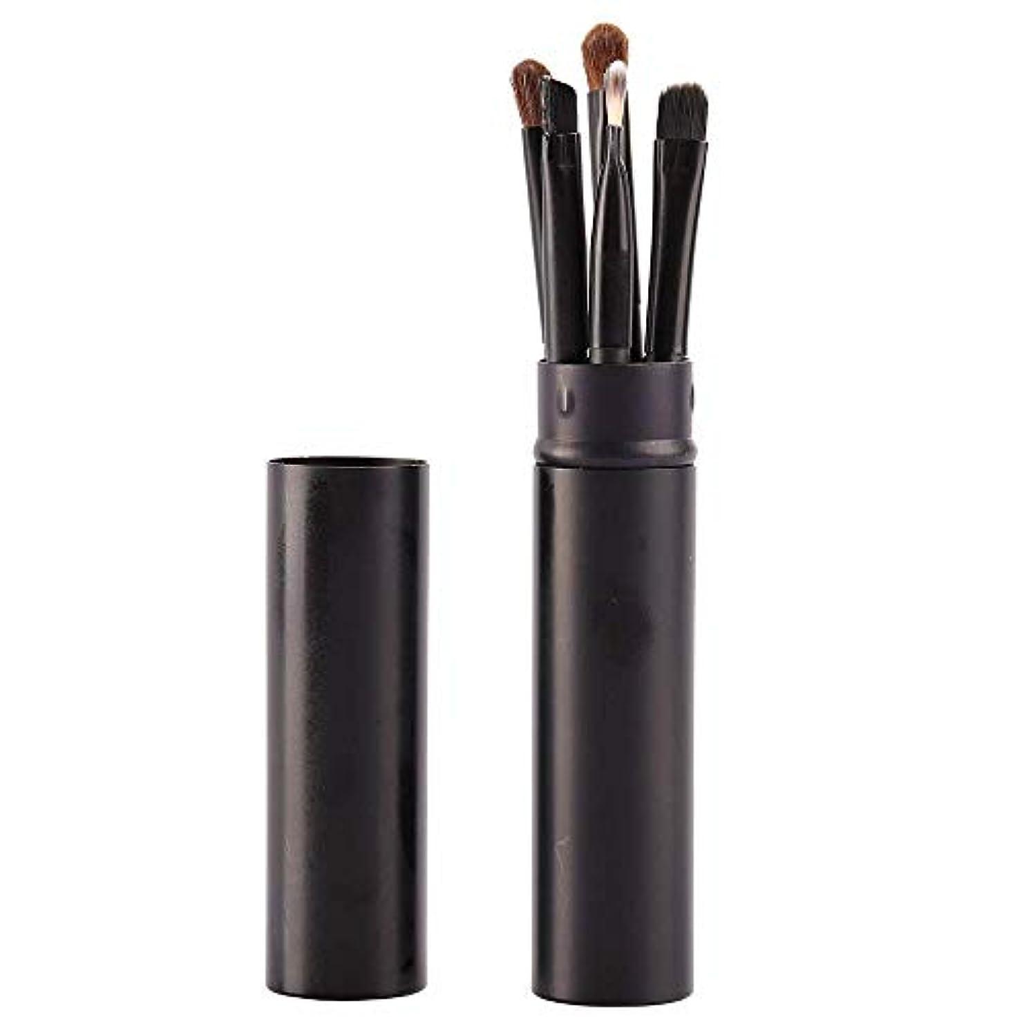 しわ絡み合い見分ける化粧ブラシ ドゥケア 化粧筆 高級天然毛 アイシャドウブラシ 携帯5点セット化粧ブラシホルダー (ブラック)
