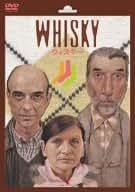 ウィスキー [DVD]