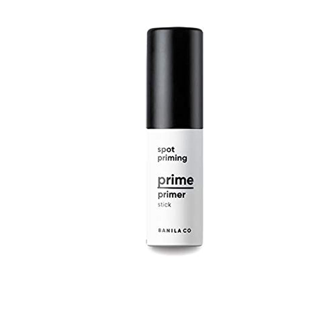 胚明るい分banilaco プライムプライマースティック/Prime Primer Stick 9g [並行輸入品]