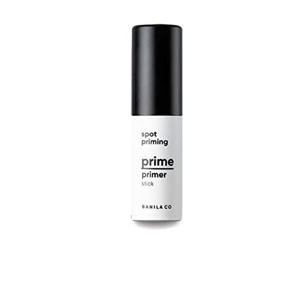 ポーチインペリアル笑banilaco プライムプライマースティック/Prime Primer Stick 9g [並行輸入品]