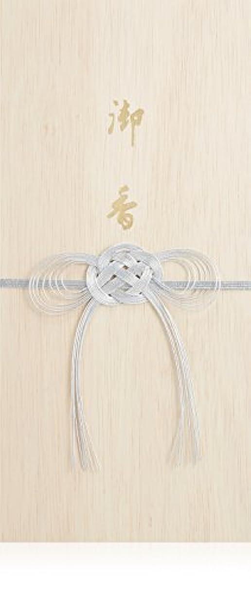 ふける真鍮アリーナ孔官堂のお線香 御香 白檀花月 8入(木箱入) #820