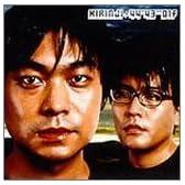 44′43″01f [DVD]