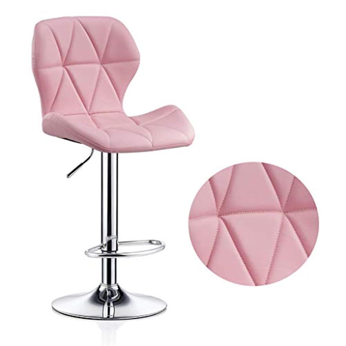 水素用心公式調節可能なスイベルバーチェアバースツールフェイクレザーキッチン朝食バースツール360°回転 Barstools 用カフェバー,Pink