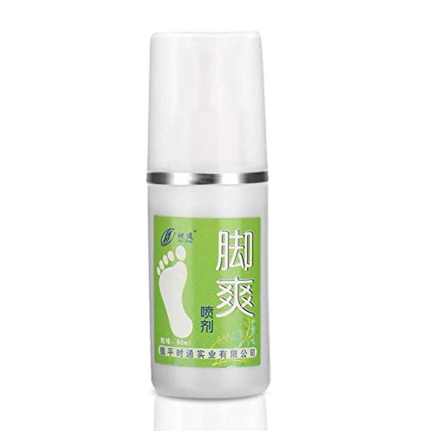 やむを得ない相対サイズ要求する臭いのある靴および臭いフィートのためのSemme有効なフィートの防臭剤のスプレー、足の臭気の除去剤の抗菌性の足は悪い臭いを取除きなさい新しいスプレーのフットケア