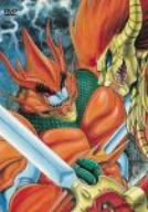 獣神ライガー DVD-BOX II
