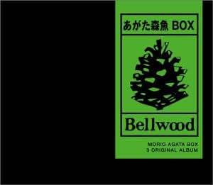 あがた森魚 BOX