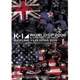 K-1 WORLD GP 2006 in AUCKLAND / LAS VEGAS [DVD]