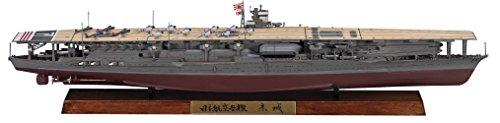 ハセガワ 1/700 CH117 日本海軍 航空母艦 赤城 フルハルバージョン