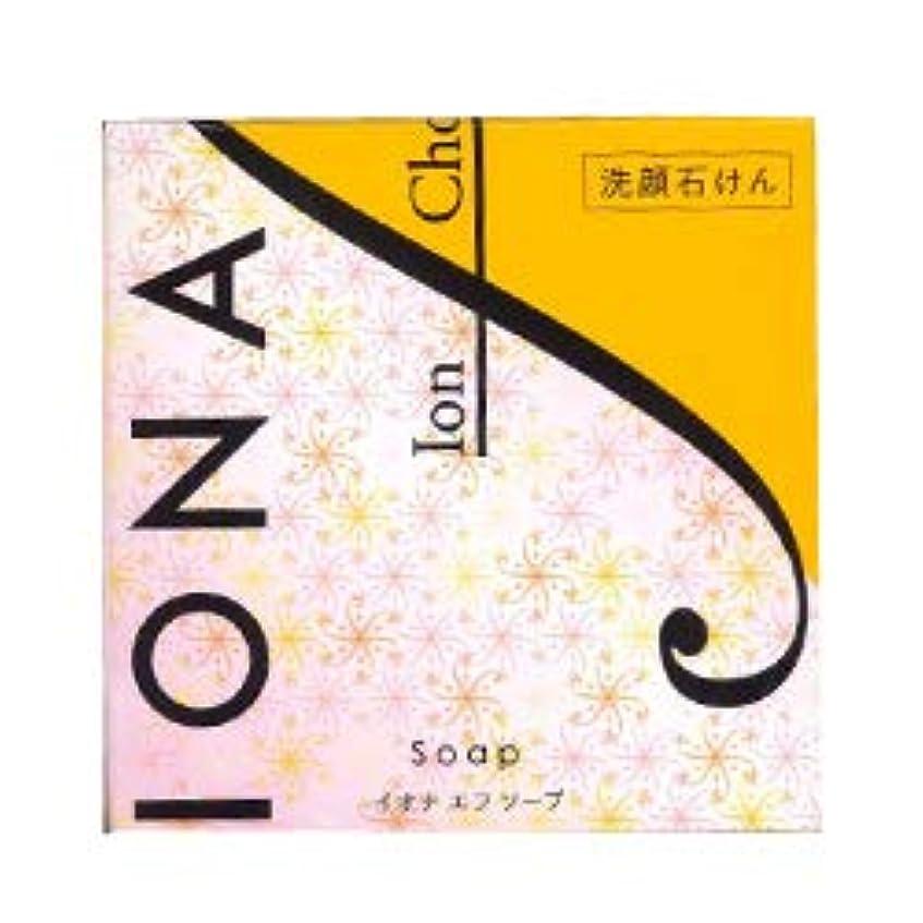 キャップ粗い支給【イオナ】イオナ エフ ソープ 90g