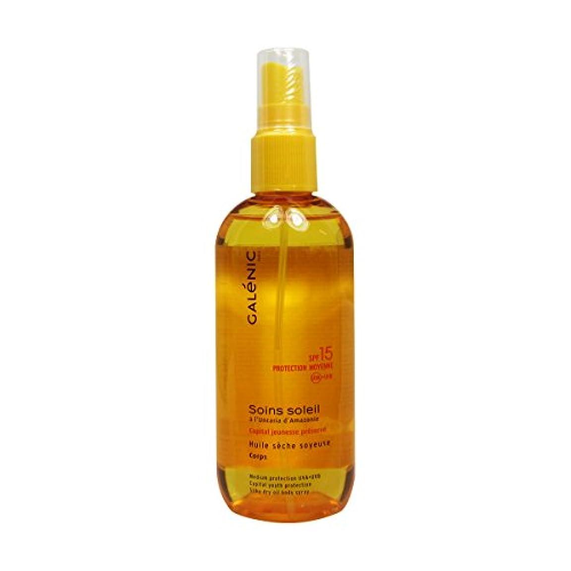 哺乳類中世の振りかけるGalenic Solaire Spray Dry Oil Spf15 125ml [並行輸入品]