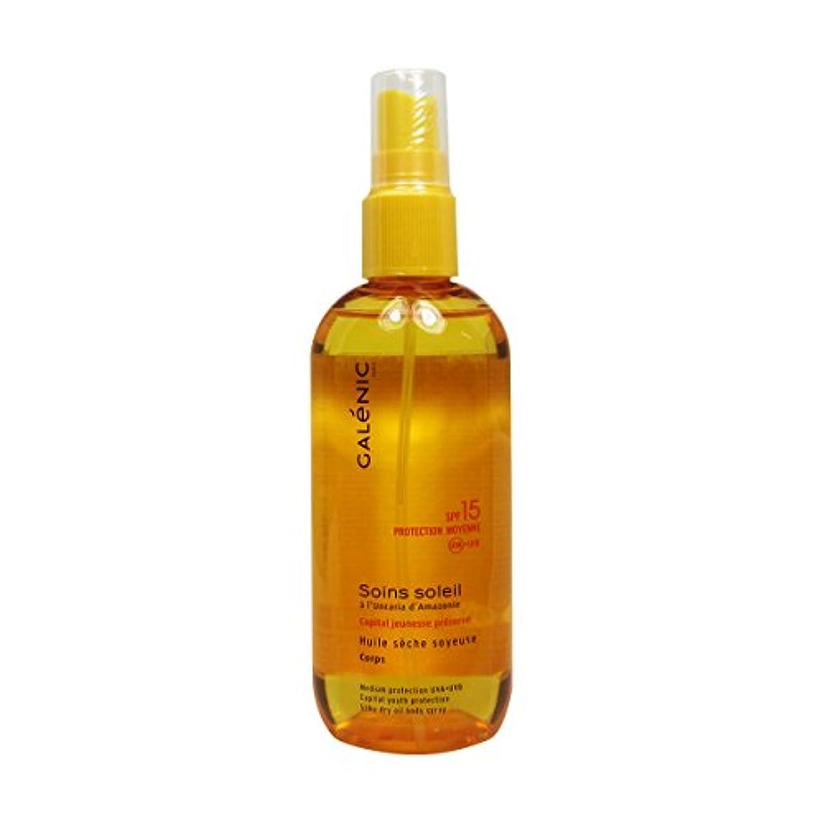 スリップ法廷ボタンGalenic Solaire Spray Dry Oil Spf15 125ml [並行輸入品]