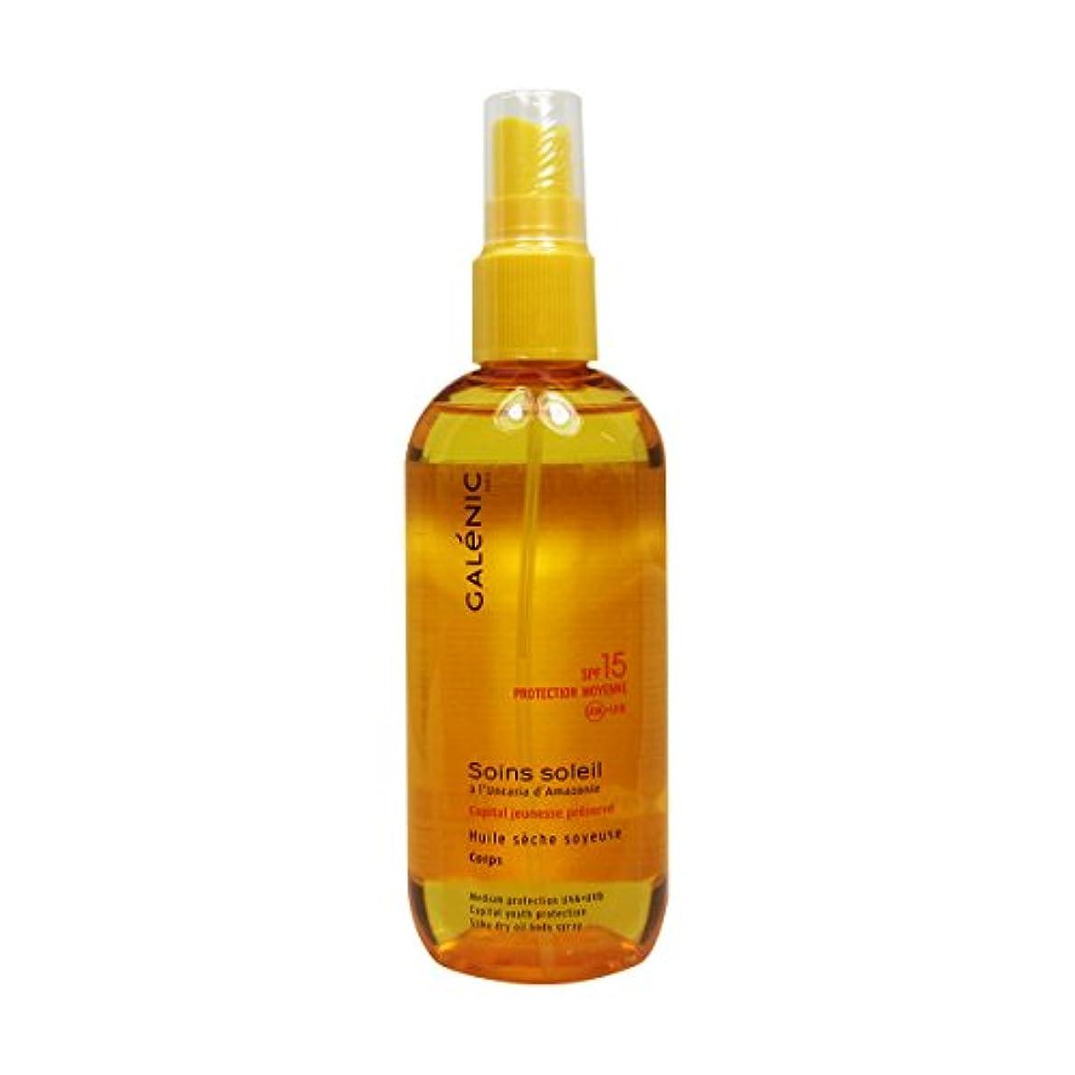 磨かれたマダム徹底的にGalenic Solaire Spray Dry Oil Spf15 125ml [並行輸入品]