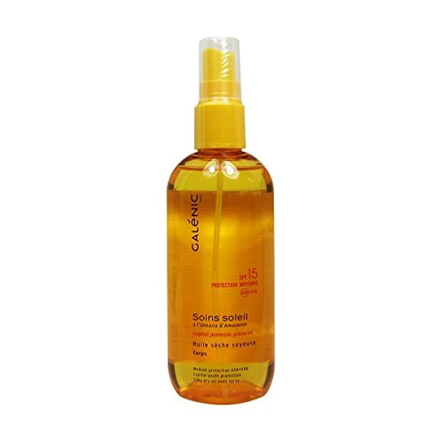 批判的に軍団お誕生日Galenic Solaire Spray Dry Oil Spf15 125ml [並行輸入品]