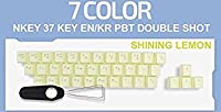Sky Digital NKEY 37 Key PBT Double Shot キーキャップ 英/韓 メカニカルキーボード (Cherry MX, Kailh Switch) (Shining Lemon (シャイニングレモン))