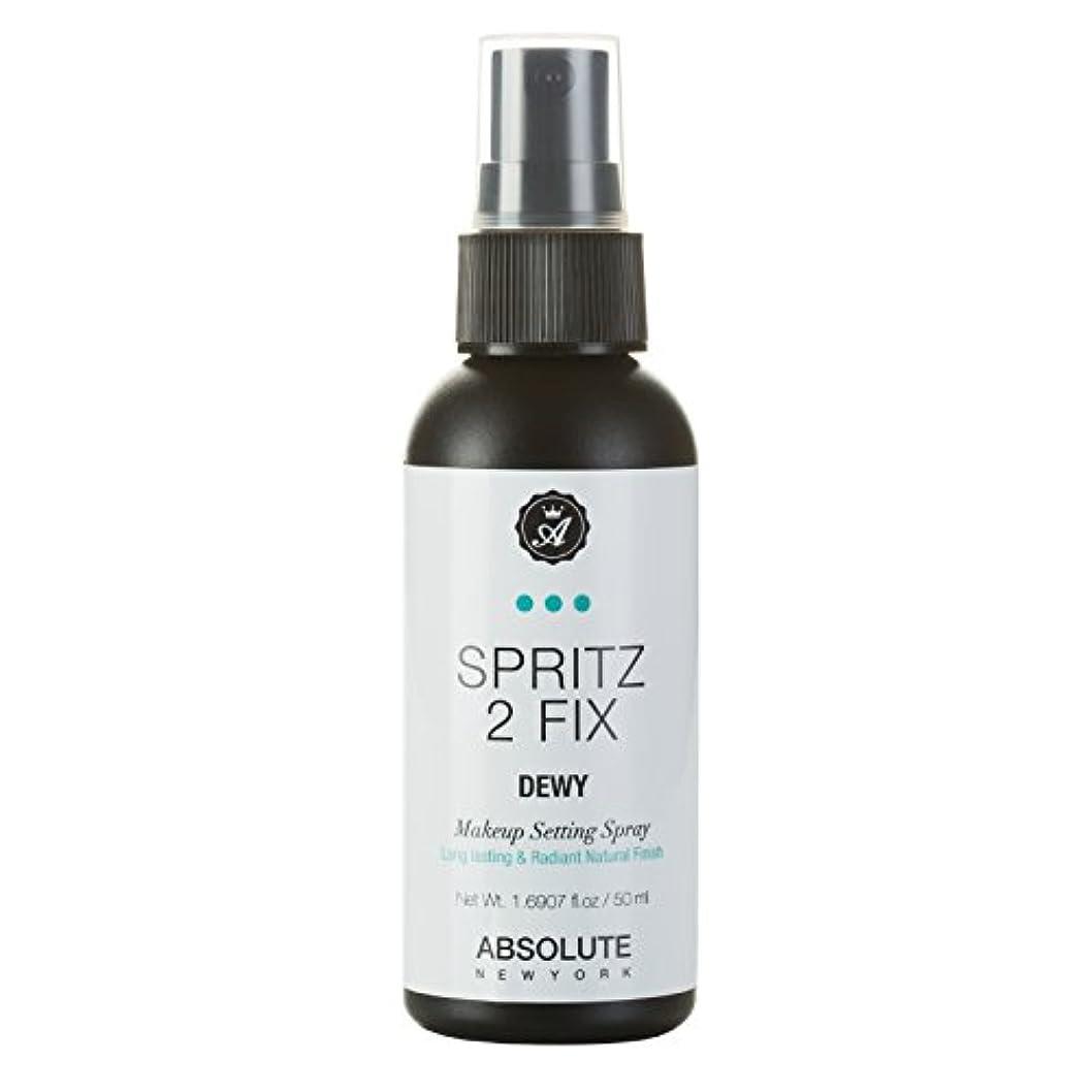 ブラウズみぞれ援助(3 Pack) ABSOLUTE Spritz 2 Fix Spray - Dewy (並行輸入品)