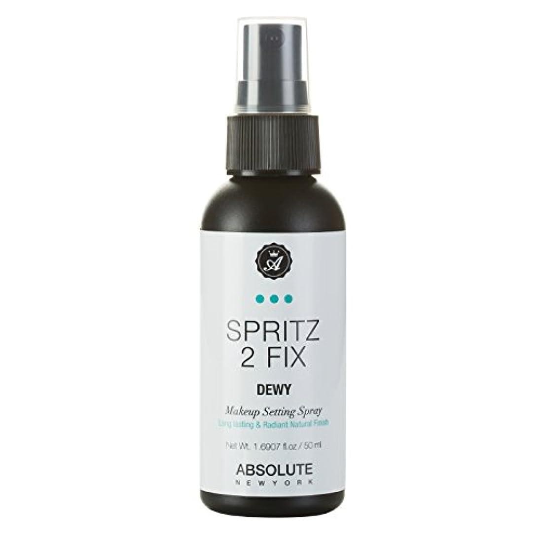 フクロウシンプトンする必要がある(6 Pack) ABSOLUTE Spritz 2 Fix Spray - Dewy (並行輸入品)
