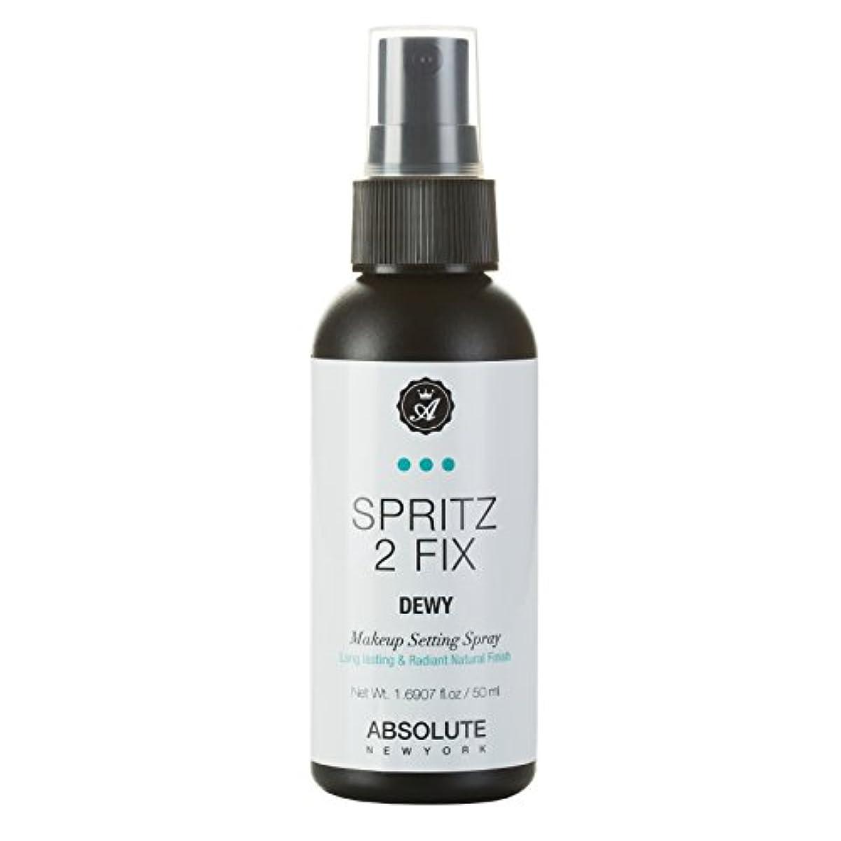 三角形病んでいる不明瞭(3 Pack) ABSOLUTE Spritz 2 Fix Spray - Dewy (並行輸入品)