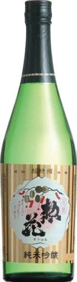 補体メドレー二週間[清酒?日本酒]日本盛 超特撰 純米吟醸 惣花 箱なし 720ml 1ケース6本入り (そうはな)