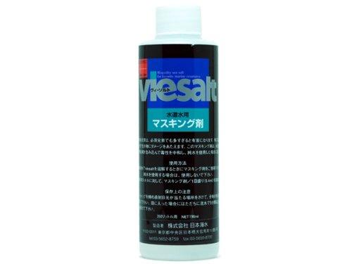 ヴィーソルト マスキング剤 190ml(重金属中和剤)