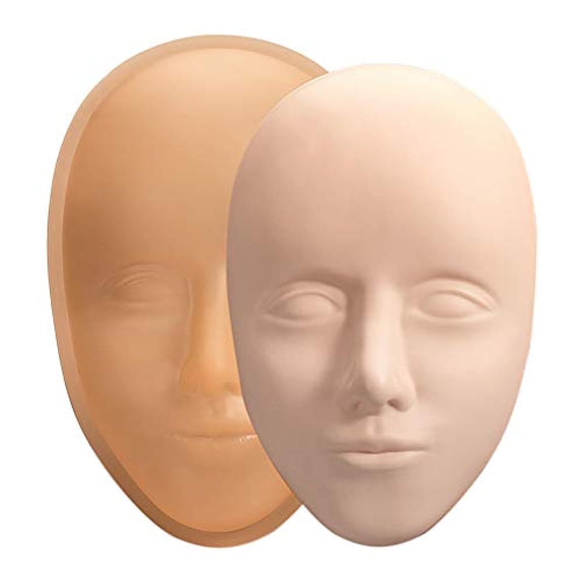 手術複製するロマンスATOMUSタトゥー練習スキン, 5D 眉毛と唇 の空白のシリコーンタトゥー練習の顔, 取り外し可能な硬質ベース付き, 永久メイクトレーニングスキン, 専門家と初級者向け