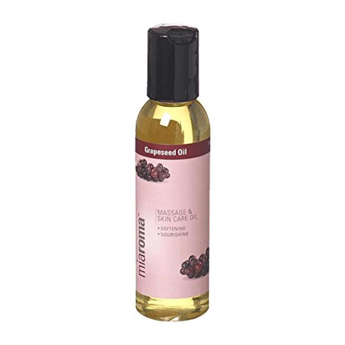 に勝る消化中庭Miaroma Grapeseed Massage Base Oil (Pack of 2) - Miaromaのブドウマッサージベースオイル (x2) [並行輸入品]