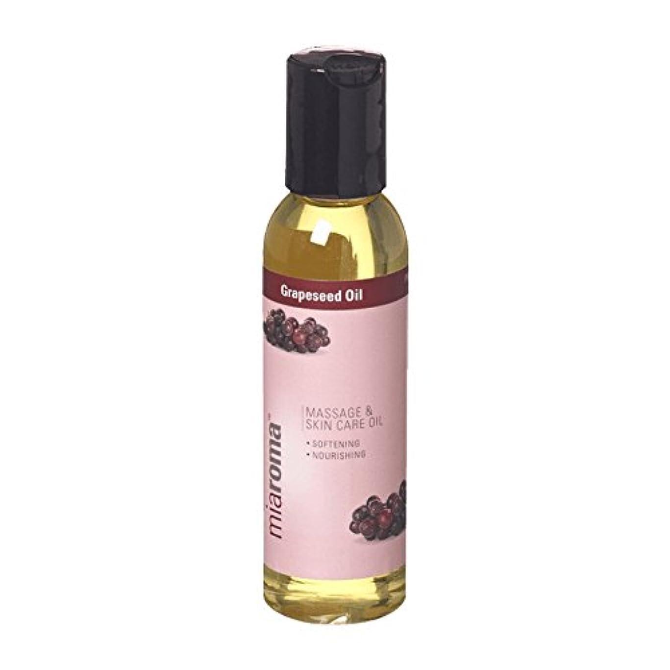 注意なに箱Miaroma Grapeseed Massage Base Oil (Pack of 2) - Miaromaのブドウマッサージベースオイル (x2) [並行輸入品]