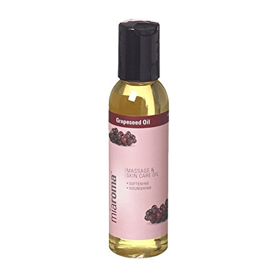 要旨効果的に対処するMiaromaのブドウマッサージベースオイル - Miaroma Grapeseed Massage Base Oil (Miaroma) [並行輸入品]