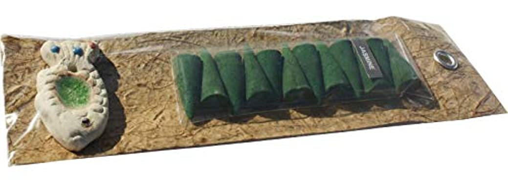 冒険無能バナーFull Funk 天然香り インセンスコーン ギフトパック 12個入り セラミックホルダー Pack of 12 cones グリーン item971970AMZ