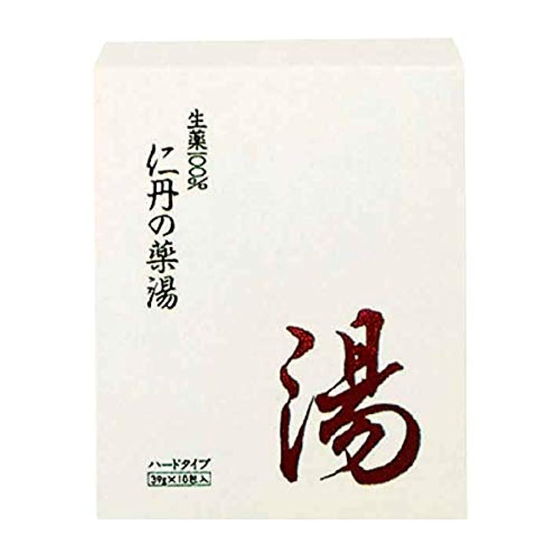 森下仁丹 仁丹の薬湯(ハード) 10包 [医薬部外品]