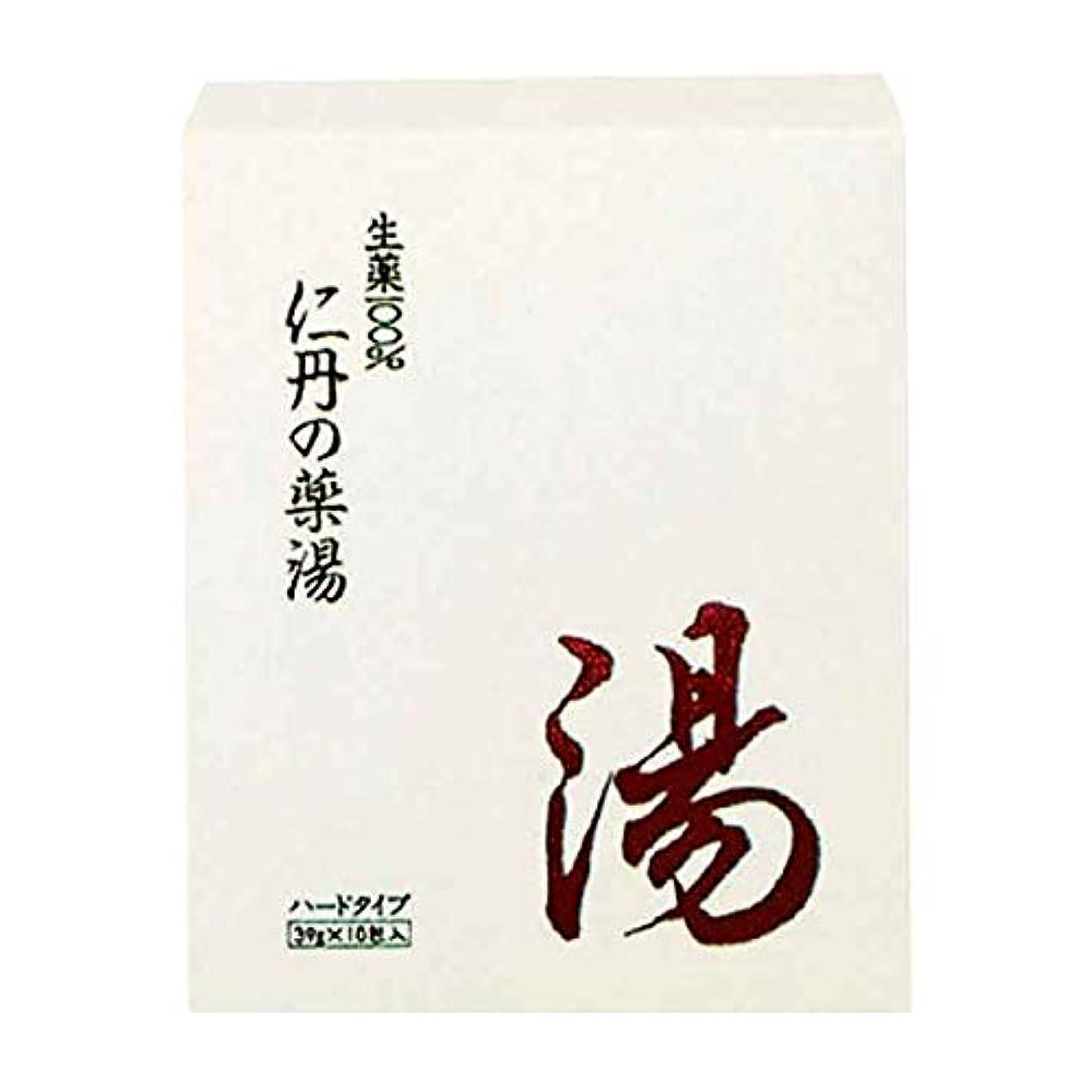 シャックルうぬぼれた同志森下仁丹 仁丹の薬湯(ハード) 10包 [医薬部外品]