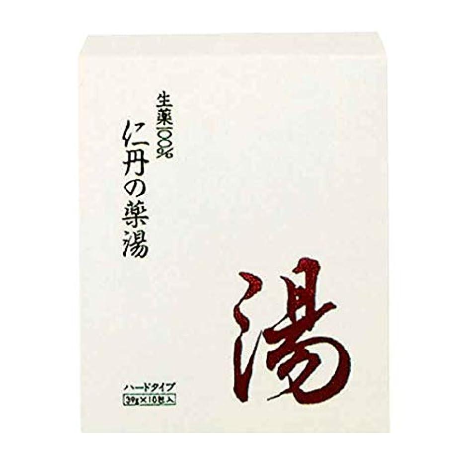 銅ディーラークラブ森下仁丹 仁丹の薬湯(ハード) 10包 [医薬部外品]