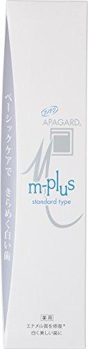 APAGARD(アパガード) Mプラス 【医薬部外品】 125g