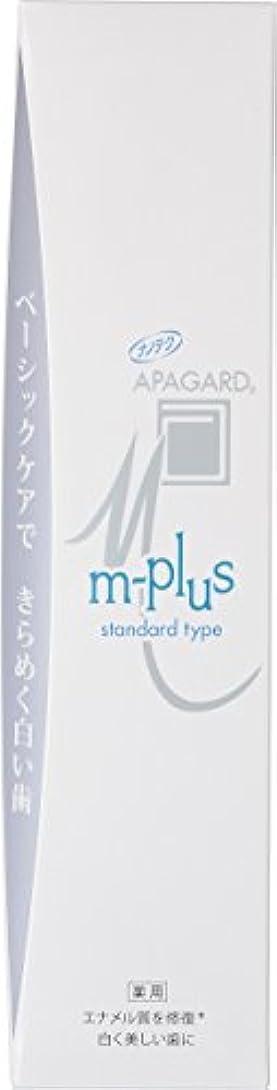 追放する印をつけるありがたいAPAGARD(アパガード) Mプラス 125g 【医薬部外品】