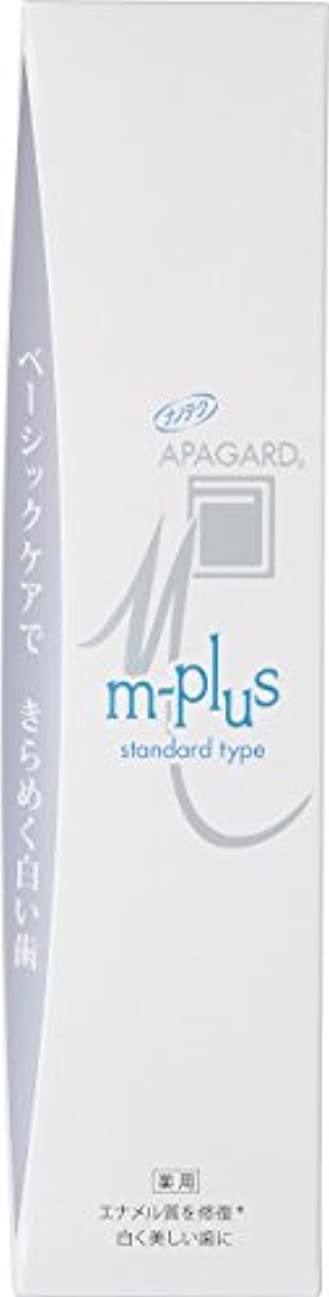 悲観主義者船酔い曲線APAGARD(アパガード) Mプラス 125g 【医薬部外品】