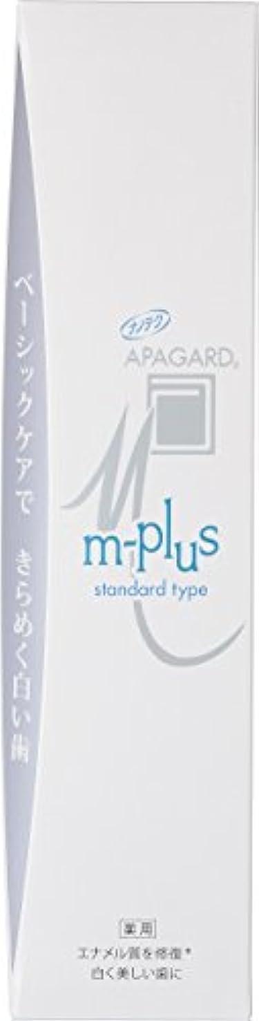 静めるガロンナチュラAPAGARD(アパガード) Mプラス 【医薬部外品】 125g