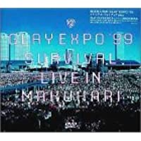 EXPO '99 SURVIVAL LIVE IN MAKUHARI