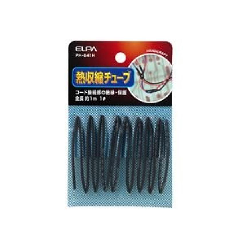 換気透過性クレタ(業務用セット) ELPA 収縮チューブ φ1mm クリア PH-641H 【×60セット】