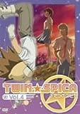 ふたつのスピカ Vol.4 [DVD]